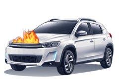 <b>机动车自燃损失险是什么意思?</b>
