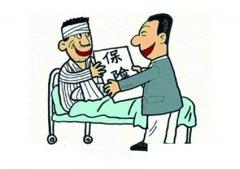 重庆保险顾问浅谈:商业保险理赔
