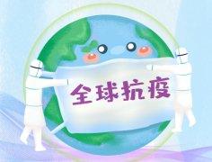 最新重庆市肺炎疫情情况、全国及全球新冠肺炎新增变化