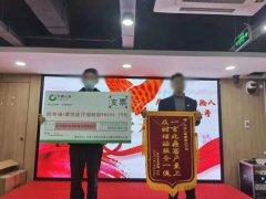 2020年11月10日重庆市黄先生大病保险真实理赔案例