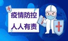 重庆市、全国31省区市新冠肺炎新增确诊30例 本土12例