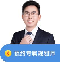 夏同华【保险代理人,金融保险规划师,保险理赔】